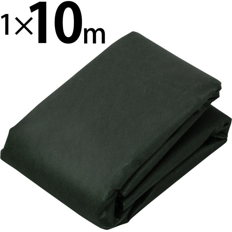 Non Woven Weed Barrier Fabric And Crop Cover Supplier